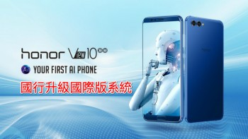 honor-v10-view10-header_meitu_1